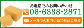 06-6338-2871